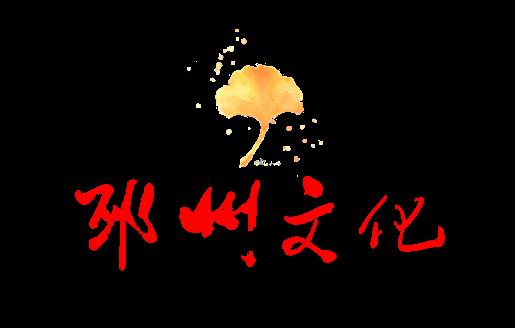 话说清明节(作者 :陈景胜)
