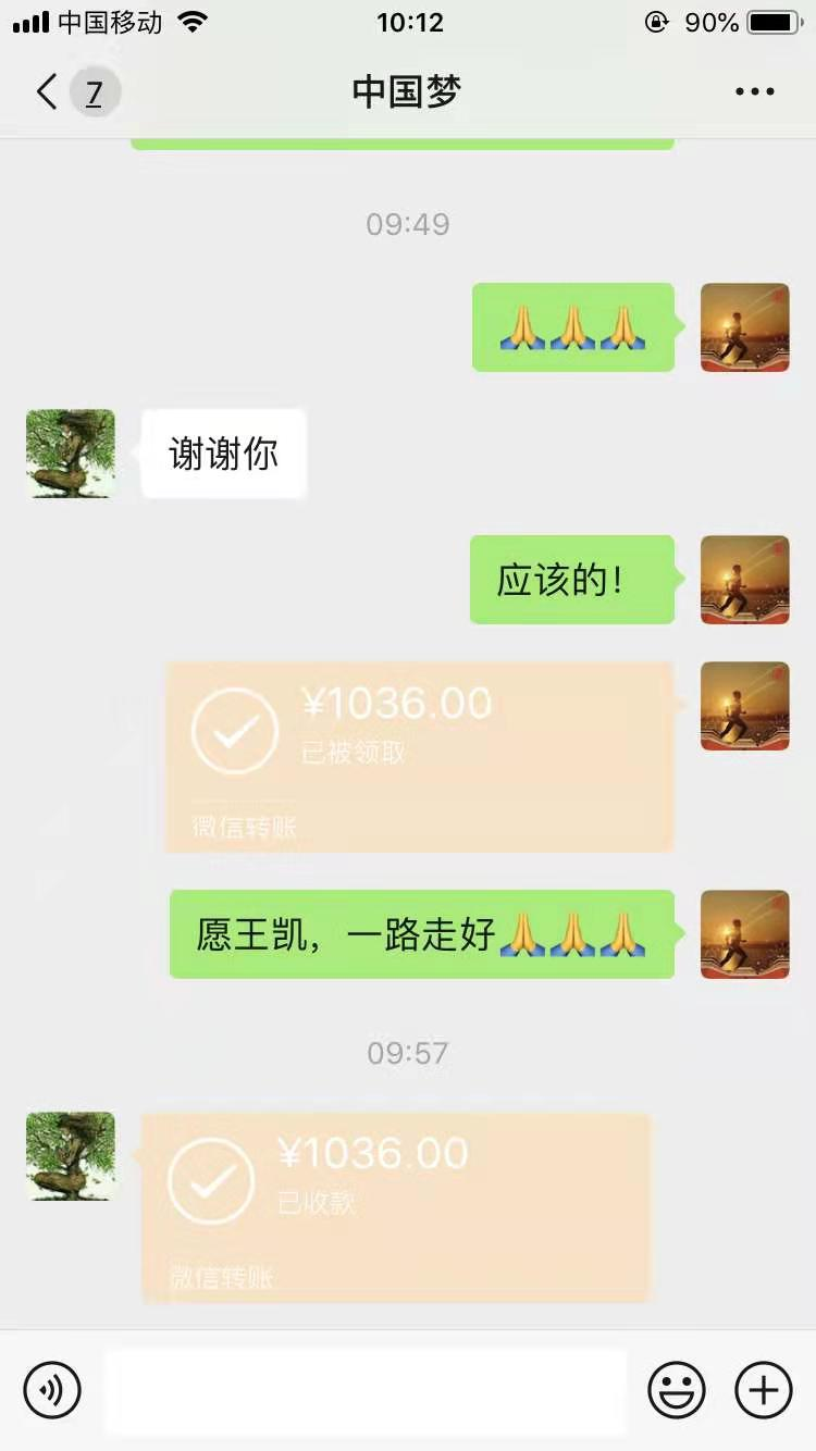感恩社会大爱人(邳州文化网编辑部)