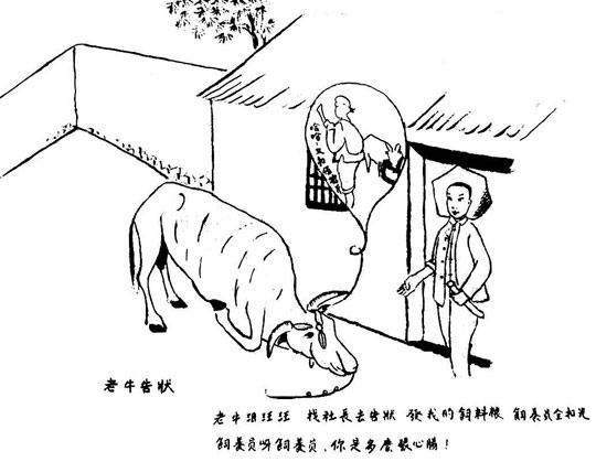 建党百年献礼——长篇小说框架(作者:路兴录)