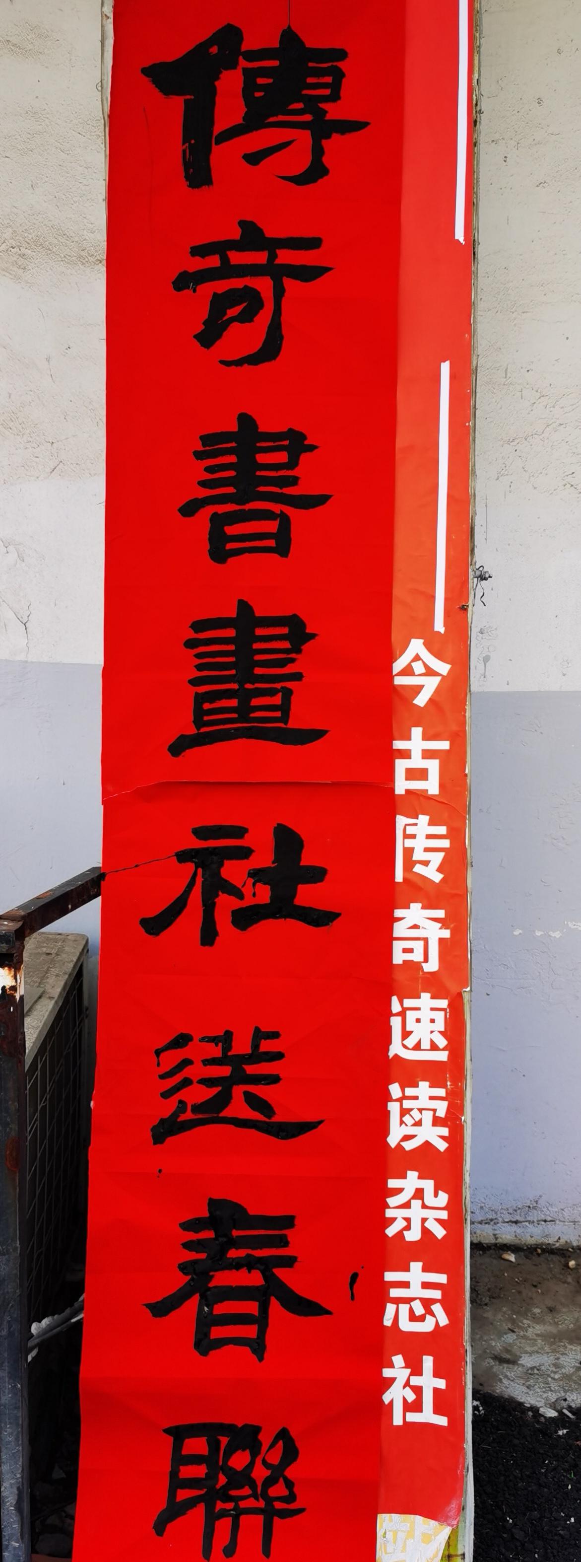 """没事就""""整两盅"""" ( 作者:刘波涛)"""