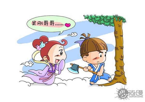 吴刚与嫦娥 (作者:李文祥)