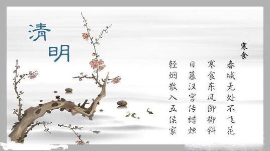 清明节的思念(作者:周  波)